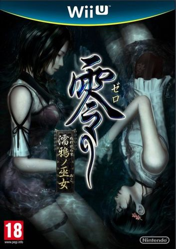 Project Zero: Maiden of Black Water Edición Limitada WiiU