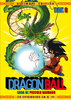 Dragon Ball Box 6 DVD