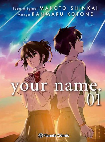 Your Name Nº1 (Manga)