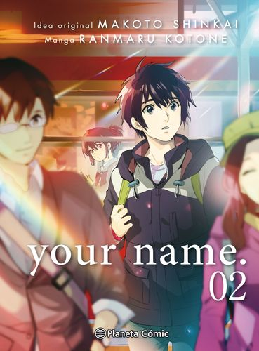 Your Name Nº2 (Manga)