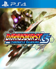 Darius Burst Chronicle Saviours PS4