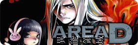 Area_D_banner1