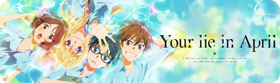 Your_Lie_in_April_banner