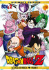 Dragon Ball Z Box 2: La Saga de Freeza (Parte 1) DVD