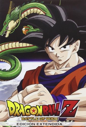 Dragon Ball Z Battle of Gods Extendida DVD
