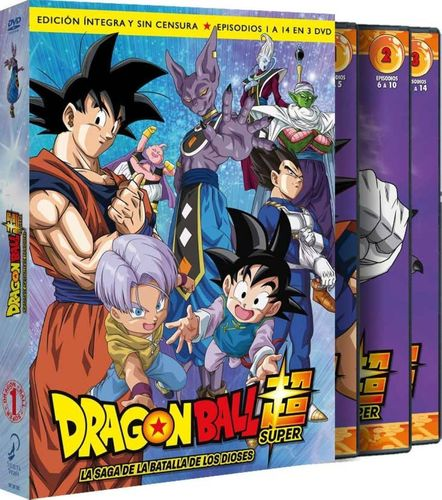 Dragon Ball Super Volumen 1 DVD