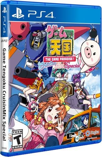 Game Tengoku Cruisin Mix Special PS4