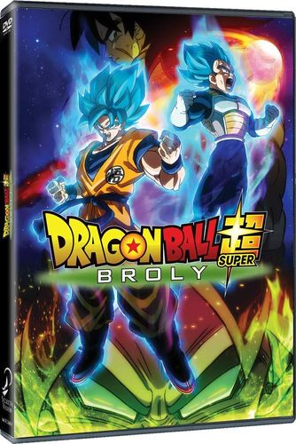 Dragon Ball Super Broly DVD