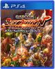 Capcom Belt Action Collection PS4