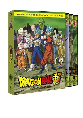 Dragon Ball Super Volumen 8 DVD