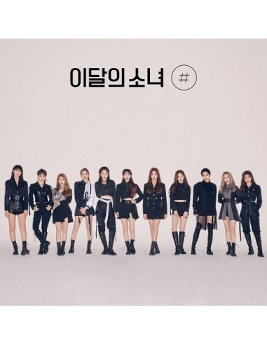 LOONA - This Months Girl # V.B.