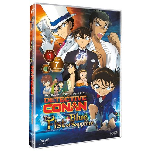 Detective Conan The Blue Fist of Sapphire DVD